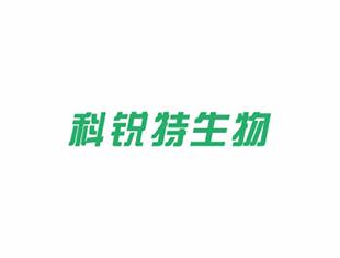 广州科锐特生物科技有限公司永和生产基地项目 环境影响评价第二次公示