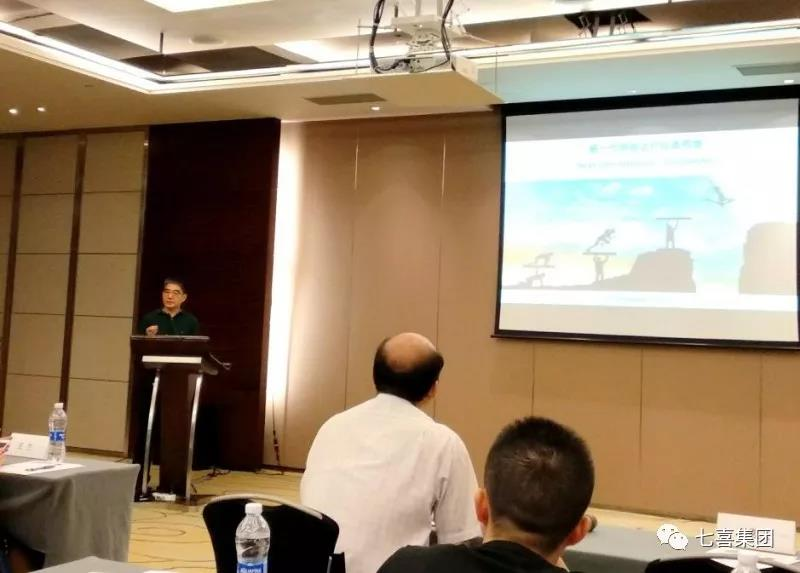 李胜峰受邀出席2018中国生物制药技术系列论坛并发表演讲