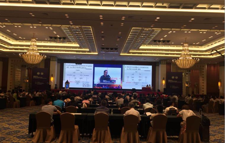 七喜医服参加2018年广东省医学会第一次血液净化学学术会议