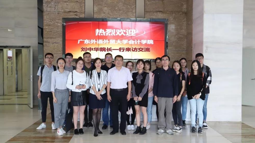 廣東外語外貿大學會計學院劉中華院長一行蒞臨七喜孵化器參觀交流