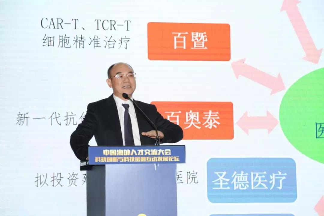 廣州市中小企業科技金融服務周正式啟動 今年廣州科技企業貸款授信額超155億