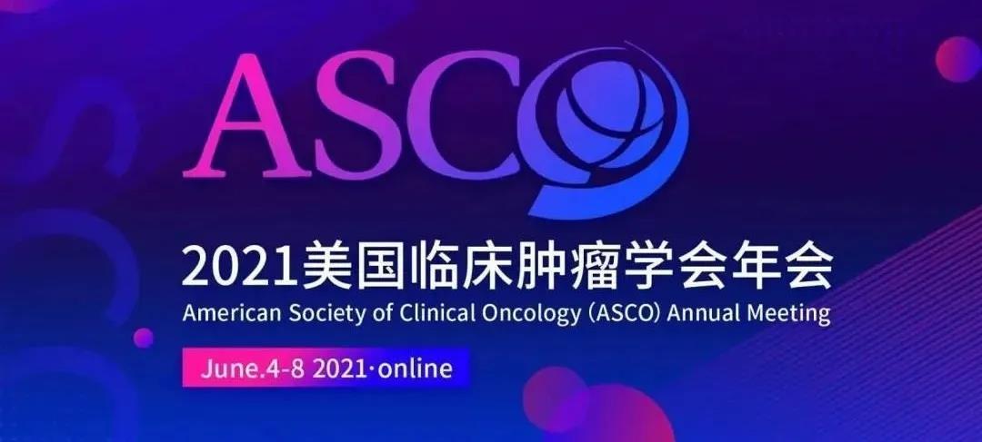 ASCO重磅丨CAR-T疗法总缓解率达80%,百暨基因带来全新AML临床试验数据