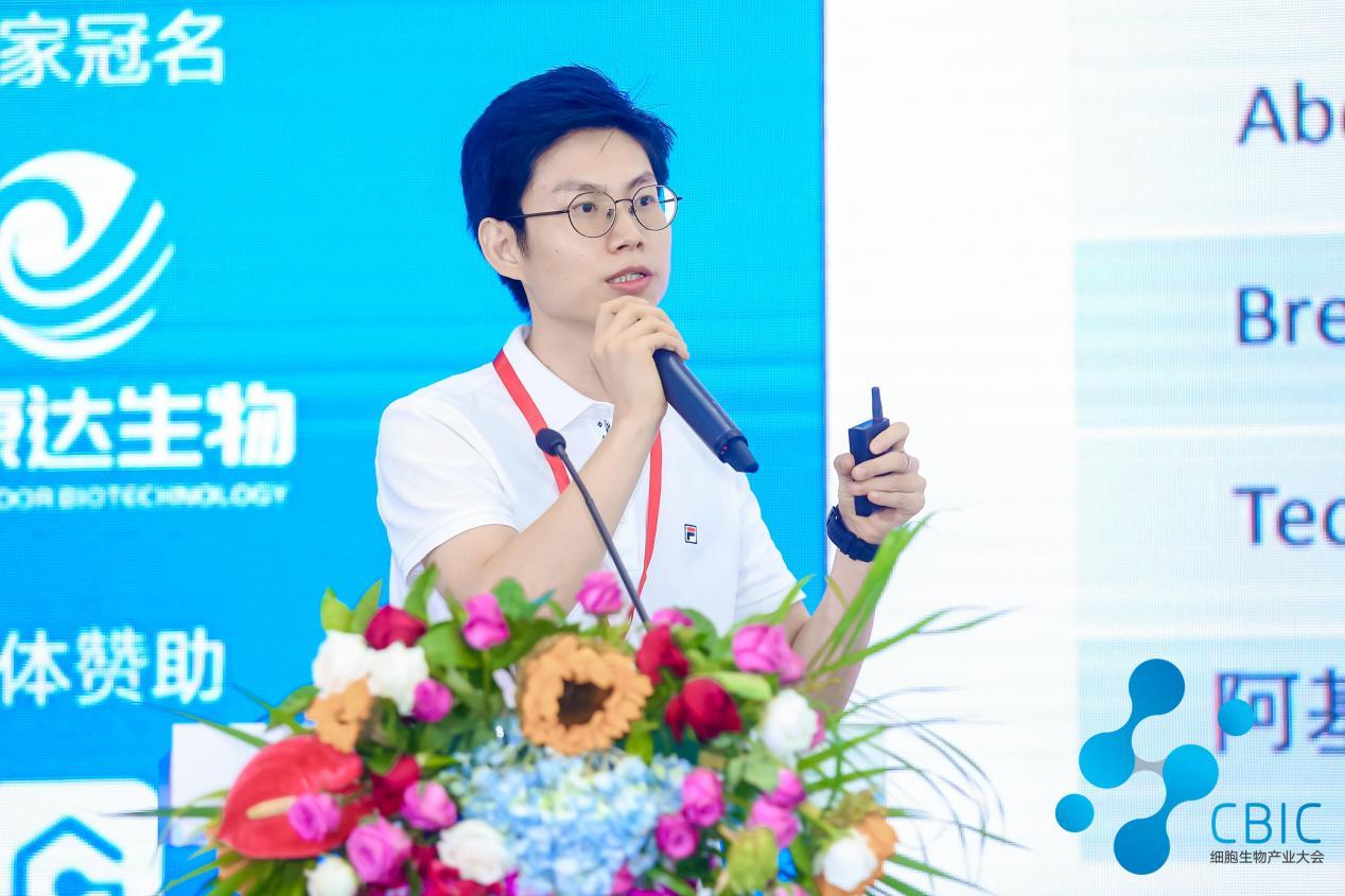 精彩回顾|广州百暨积极布局通用型细胞治疗